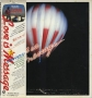 Love Is My Message Promotional 12 Track LP Album With *Suzuki Ad Strip* (Japan)