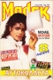 BLEK #663 - September 2nd, 1992 (Greece)
