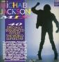The Michael Jackson Mix Commercial 2LP Album Set (UK)