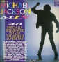 The Michael Jackson Mix Commercial 2LP Album Set (UK)