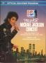 Private Michael Jackson Concert For UNCF Bad Tour 1988 Program (USA)