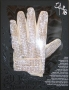 MJ Gallery At Ponte 16 White Sequined Motown 25th Glove Replica (Macao)