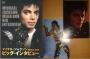 Michael Jackson Mega Box Big Interview 2 DVD Set (Japan)