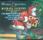 """Merry Christmas Commercial 12"""" Single (UK)"""