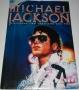 (2002) Michael Jackson Unofficial Calendar (Oliver Books) (UK)