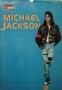 (1995) Michael Jackson Unofficial Calendar (Oliver Books) (UK)