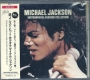Michael Jackson Instrumental Version Collection Commercial CD Album (1988) (Japan)