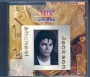 Michael Jackson *The World Popsuter Stars Stecially* CD Album (China)
