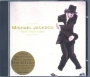 Michael Jackson: The Interview Picture CD *With HTW Bonus Picture CD* (UK)