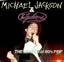 Michael Jackson & The Jacksons: The Leader Of 80's Pop Promo LP Album (Japan)