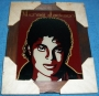 "Michael Jackson ""Brown Leather Jacket Face"" Bootleg Mirror (USA)"