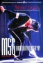 The Solo Years 30th Anniversary Celebration - MSG A Night With The King Of Pop Unofficial Program (UK)