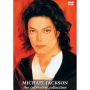 Michael Jackson The Interview Collection DVD (USA)