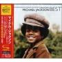 Michael Jackson The Best Selection Limited SHM-CD Edition (Japan)
