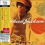 Michael Jackson *Hello World - The Motown Solo Collection*  Limited Mini LP 3 SHM-CD Album Set (Japan)