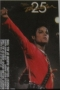 "Michael Jackson 2008 ''Thriller 25'' (1987 Japan Tour) Official Commercial Poster *11""x17"" Size* (UK)"