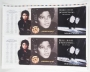 Michael Jackson 30th Anniversary Celebration at MSG In NYC Program Proof Signed By Michael In 2001 (USA)