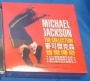 Michael Jackson The Collection Commercial 5CD Album Box Set (Taiwan)