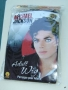 Michael Jackson Official *Curly* Adult Wig (USA)
