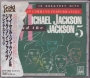 Michael Jackson And The Jackson 5 *18 Greatest Hits* Gold Pack Commercial CD Album (Japan)