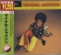 Michael Jackson Classic *The Best 1200* Limited Edition CD Album (Japan)
