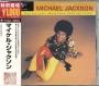 Michael Jackson Classic *The Best 1000* Limited Edition CD Album (Japan)