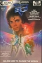 Michael Jackson As Captain EO: Oversized 3-D Comic Book (USA)
