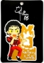 Michael Jackson 'MJ Gallery At Ponte 16' 'Thriller' PVC Yellow Magnet (Macao)