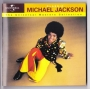 Michael Jackson Classic *Universal Masters Collection* Commercial CD Album (Europe)