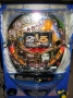 Michael Jackson Official Pachinko Blue Machine (Japan)
