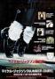 Number Ones Promo Flyer (Japan)