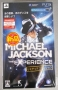 Michael Jackson: The Experience PS3 Move Limited Edition Box Set (Japan)
