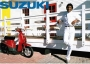 Michael Jackson Official Promo Suzuki Love Motorbike Pamphlet (Japan)