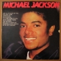 Michael Jackson Yellow Vinyl LP Album Edition (Turkey)