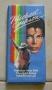 Michael Jackson Premium Swiss Milk Chocolate Bar Blue Color (Switzerland)