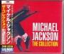 Michael Jackson The Collection Commercial 5CD Album Box Set (Japan)