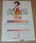 Michael Jackson & The Jackson The Best Of Promo Leaflet (Japan)