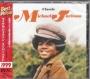 Michael Jackson Classic Commercial CD Album (Japan)