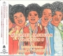 Michael Jackson/Jackson 5 *The Ultimate Mixtape* 2CD Album Set (Japan)