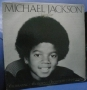 Michael Jackson *Superstar Series Vol. 7* Commercial LP Album (Philippines)
