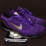 Michael Jackson Kobe 9 Elite Low Nike Official Shoes (USA)