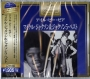 Michael Jackson & Jackson 5 Premium Twin Best Commercial 2CD Set (Japan)