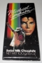Michael Jackson Swiss Milk Chocolate Bar Black Color (Switzerland)