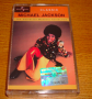 Michael Jackson Classic The Universal Masters Collection Tape (Ukraine)