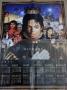 Michael Promo 2011 Calendar Promo Poster (Turkey)