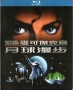 Moonwalker Blu-ray Disc (Taiwan)