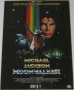 Moonwalker Double Sided Folded Promo Movie Poster (Germany)