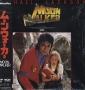 Moonwalker Laser Disc (Japan)