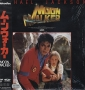 Moonwalker Laser Disc (Japan)