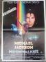 Moonwalker Promotional Poster (Yugoslavia)